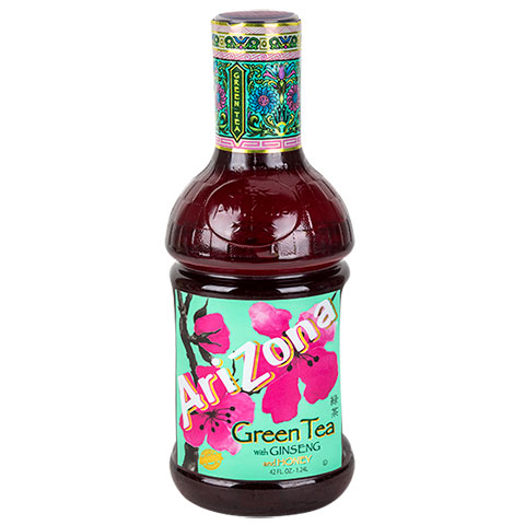 arizona iced tea with rasberry flavor 42 oz 1 24l american food